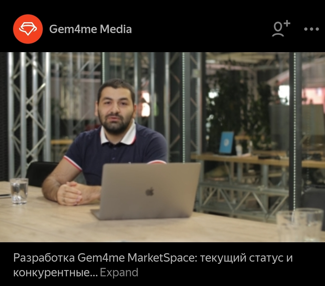 Yandex Zen Gem4me Media